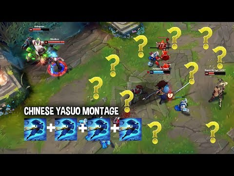 Chinese Yasuo Montage - The Fastest Yasuo 2020