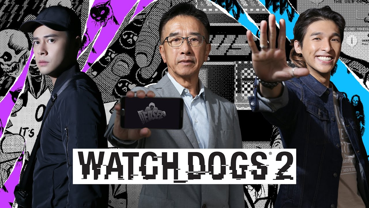 Watch_Dogs 2 in Real Life《看門狗 2》真人版 [廣東話字幕] - Ubisoft SEA - YouTube