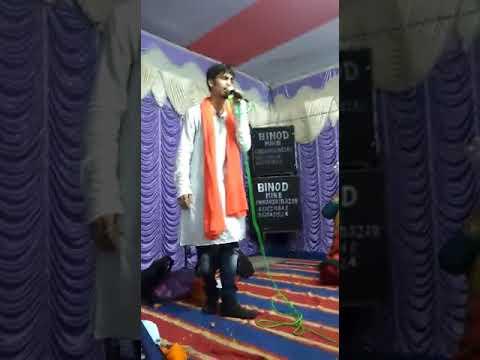 Chhotu ji ka laidari song in sitaram pur