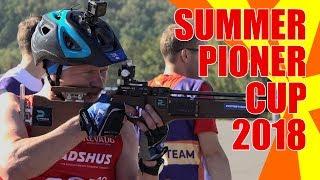 SUMMER PIONER CUP 2018