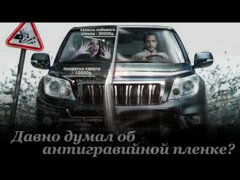 """рекламный ролик автосервиса """"Бегемотик"""", г.Рыбинск"""