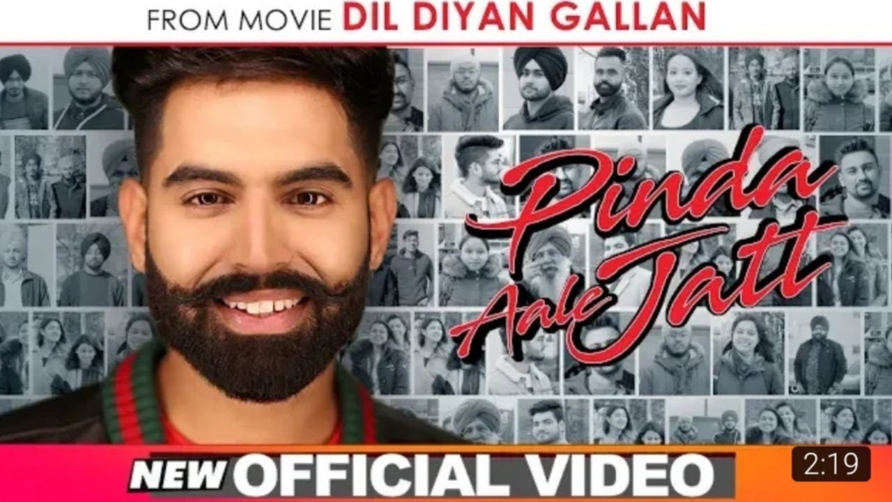 Pinda Aale Jutt(Official Video) -|| Parmish Verma ||Desi Crew|| Latest Punjabi Song 2019