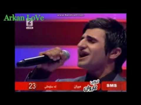MiraN Ali  ((Sedara )) Xoshtrin Dang NRT 2