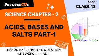 Acid Bases and Salts Class 10 Chapter 2 Part 1 of 2 - Explanation in Hindi