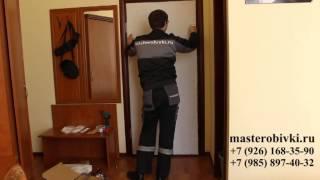 Обивка дверей дермантином, шумоизоляция дверей, установка электронных замков карточного типа(masterobivki.ru. Обивка дверей дермантином, утепление дверей, шумоизоляция дверей, врезка и установка замков любой..., 2014-06-18T16:34:13.000Z)