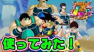 【ドッカンバトル】LR入り新生バーダックチームで超系バトルロード【Dragon…