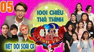 GIẢI MÃ TÌNH YÊU | TẬP 5 UNCUT | Quang Bảo - Lincoln 'tái mặt' nghe Hotgirl kể 1001 cách tán trai 😅
