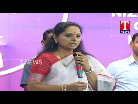 MP Kavitha Speech at TNews Apex Golden Education Fair 2018  | Nizam College Grounds | T News live