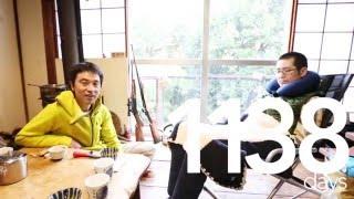 杉田省吾(ALS患者)× 服部文祥(サバイバル登山家)talk 1138day - ALS 南谷真鈴 検索動画 12
