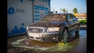 видео Запчасти для Audi A8 (Ауди A8)