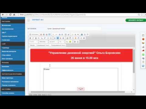 Как создать прямую трансляцию из YouTube на любой сайт