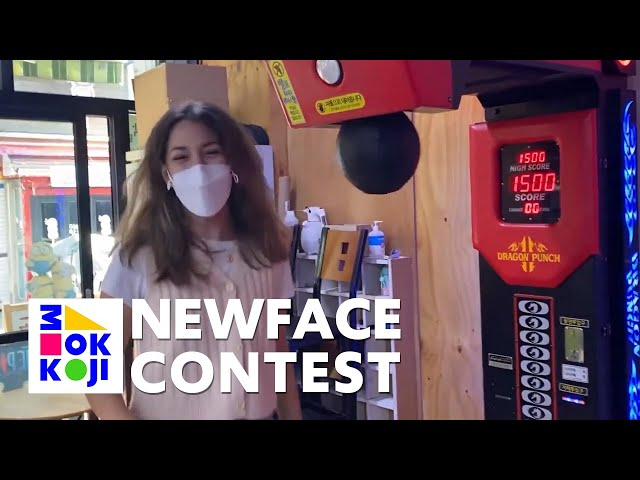 NewFace Contest Season 3 - Girls Trip to Jeju City (kaya vdh)