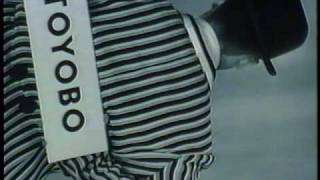TOYOBO 東洋紡 企業CM アルファベット 1989