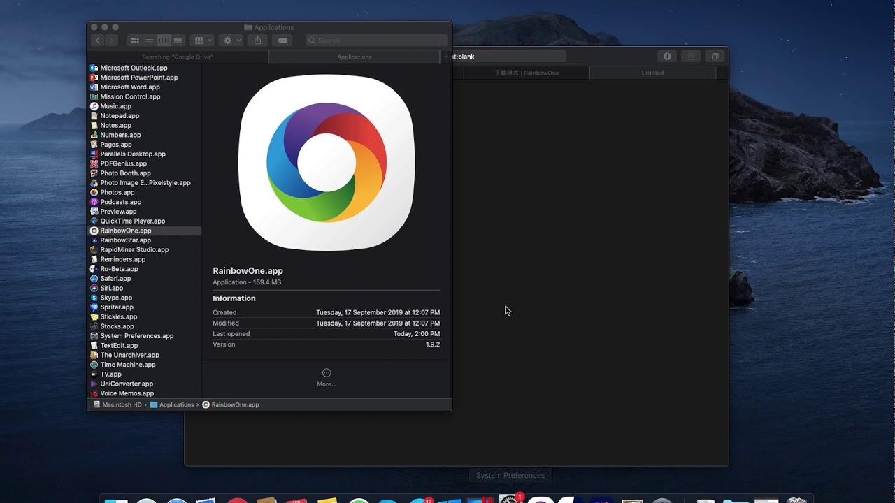 如何在MacOS上安裝RainbowOne