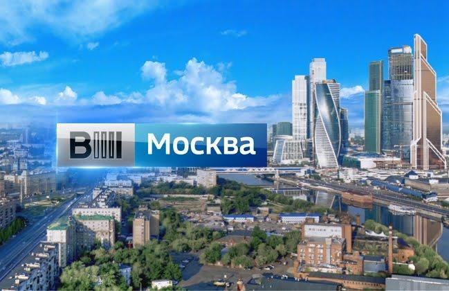 Вести-Москва от 06.12.16