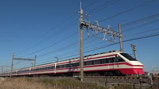 東武鉄道200系りょうもう号 久喜~和戸