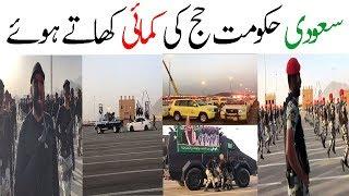 How Much Saudi Arabia Earns From Hajj - Saudi Government Hajj Earnings 2018 | Jumbo TV