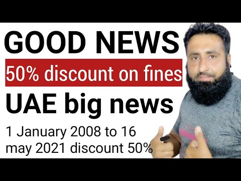 50% fines discount | ajman fines update | uae fines discount update | info online