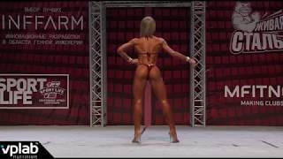 Анастасия Королева - победительница Кубка России по фитнес-бикини - 2018 в категории 160 см