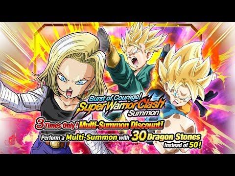 Burst of Courage! Super Warriors Clash Summons! Dragon Ball Z Dokkan Battle