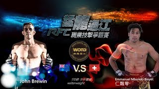 WOTD FC-02 ENG. Fight 3. Emmanuel Mbondo Binyet VS John Brewin