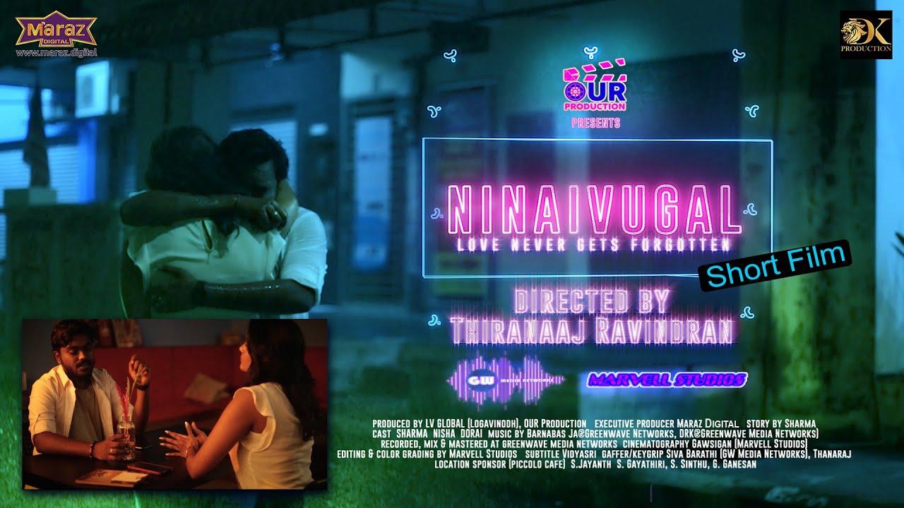 Ninaivugal Official Short Film | Thiranaaj | Sharma | Gawsigan | Barnabas JA | AP International