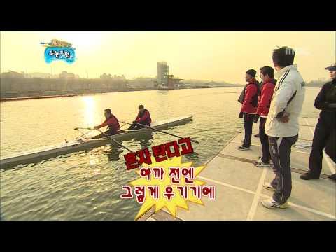 Infinite Challenge, Rowing(2) #06, 조정(2) 20110423