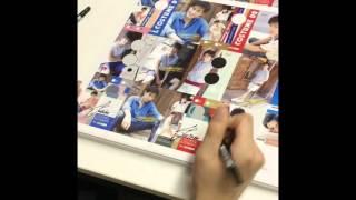 「神永圭佑」1stトレカサイン入れ動画