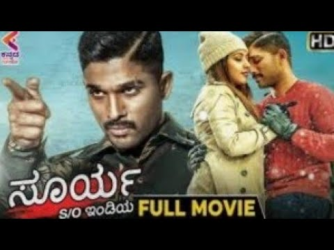 Download SURYA THE SOLDIER KANNADA NEW FILM  LIKE SHARE SUBSCRIBE PLEASE🙏