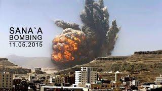 """Проклятая гора"" / Sana'a Bombing / Yemen War / لحظة انفجار في جبل نقم بصنعاء"