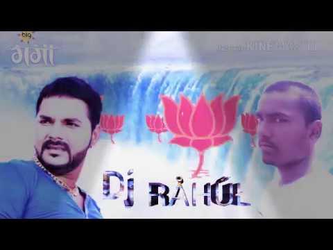 Mere-Rashke-Qamar-Pawan Singh Dj Rahul jharia