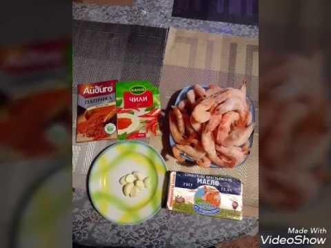 Креветки жареный, рецепты с фото на : 102