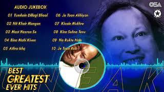 Nusrat Fateh Ali Khan Vol 44 Free MP3 Song Download 320 Kbps