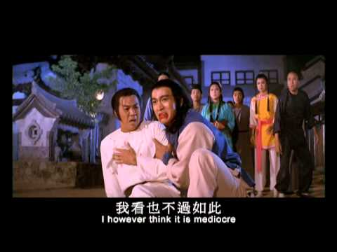 Opium and the Kung-Fu Master is listed (or ranked) 7 on the list The Best Elvis Tsui Movies