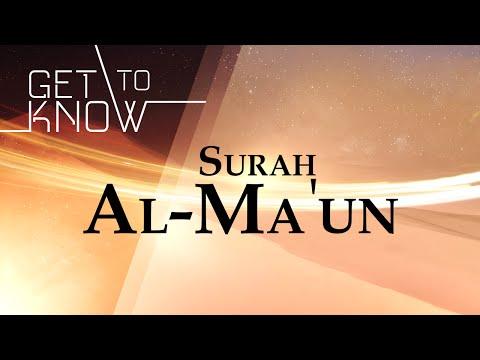 GET TO KNOW: Ep. 23 - Surah Al-Ma'un - Nouman Ali Khan - Quran Weekly