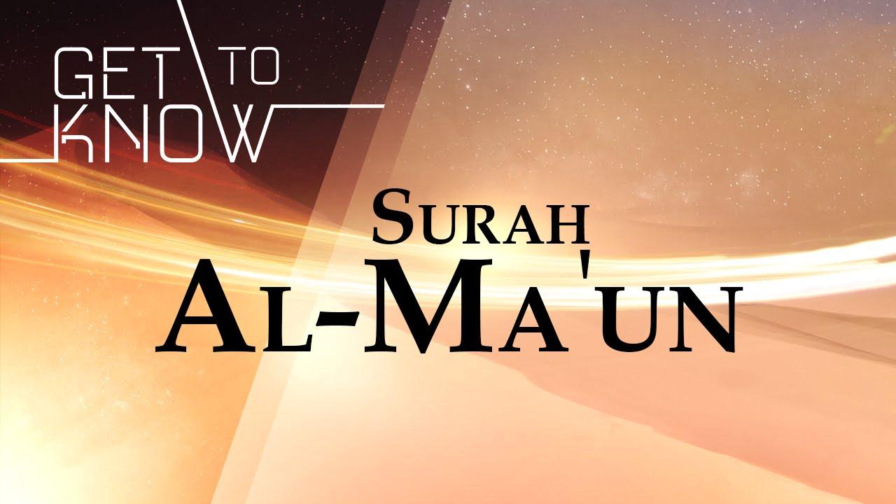 ep surah al maun nouman ali khan quran weekly youtube