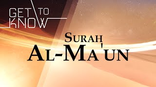 Download lagu GET TO KNOW Ep 23 Surah Al Ma un Nouman Ali Khan Quran Weekly MP3