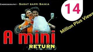 A mini Return || Official released || Dhanti Das || Sarat Bappi Saikia