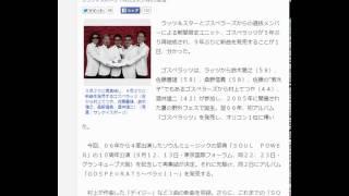 ゴスペラッツ9年ぶり新曲!鈴木雅之「10周年の感謝を込めて」 ラッツ...