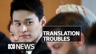 Translation difficulties mar Sun Yang's drug test appeal testimony | ABC News