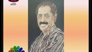 Nugasewana Athkam 2018-12-03 |  Rupavahini Thumbnail
