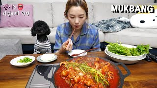 Real Mukbang:) Spicy stir-fried webfoot octopus & Beef Intestine ★ Fried Rice is MUST!!