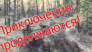 """Сериал """"Кызыл-Тайга где ты?"""" 3 серия"""
