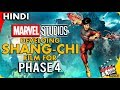 SHANG CHI Movie In The Works At Marvel Studios Explained In Hindi mp3