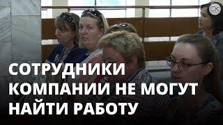 Сотрудников «Саратовских авиалиний» не трудоустраивают в новый аэропорт