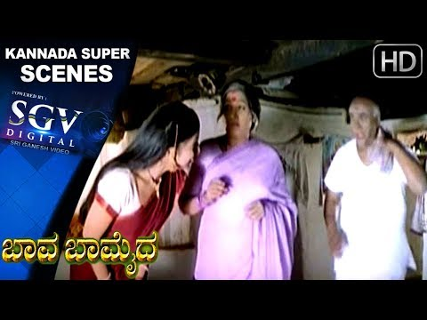 Ramba lies to Shivarajkumar comedy Scenes   Kannada Comedy Scenes   Bava Bamaida Kannada Movie