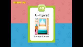 Download Mp3 Nama-nama Surat Dalam Al-qur An | Rumah Tahfidz