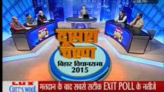 Bihar Elections 2015 : News24 Todays Chanakya Exit poll Part 1