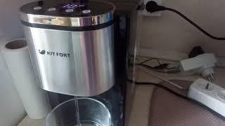 Вкусный чай из термопота! Обзор термопота KITFORT - 2503