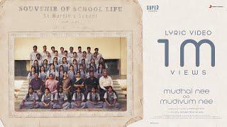 Mudhal Nee Mudivum Nee  - Title Track Lyric   Darbuka Siva   Sid Sriram   Thamarai   Super Talkies